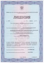 Ивакина Ирина Александровна