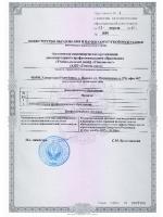 Наседкин Дмитрий Сергеевич
