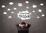 Профессия Директор по продажам – что делает, как им стать, зарплата в России