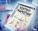 Онлайн-курсы обучение контент-менеджеров